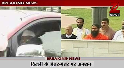 Anna, Ramdev fast against corruption