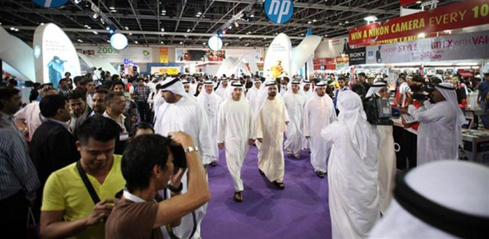 GITEX Shopper Autumn – 2018