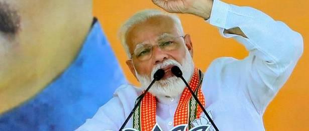 Modi 2.0: Wider and Bigger
