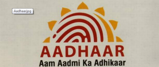 Government relaxes address related Aadhaar norms