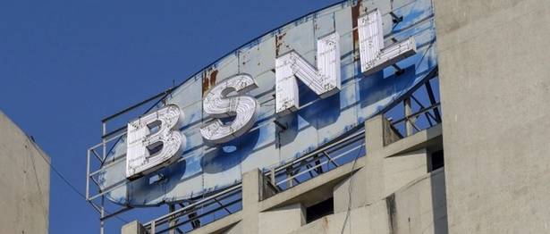 Nearly 70,000 BSNL employees opted for VRS so far: Chairman
